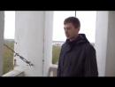 Пётр Литвинцев 06.05.2014, Комсомольск-на-Амуре, дом со шпилем