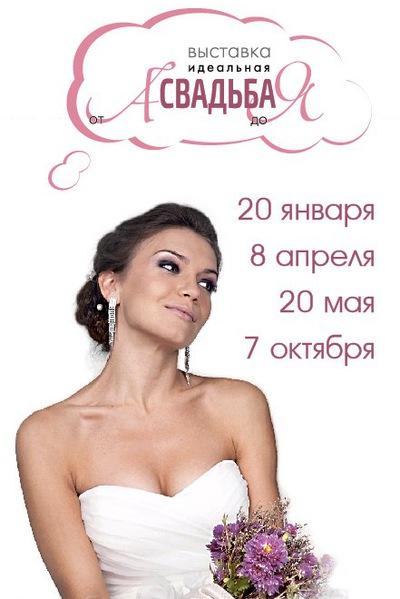 Кристина Мошинская