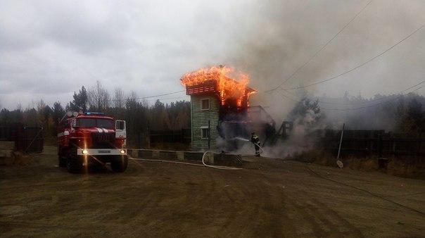 Пожар на ООО «Завод строительных материалов»