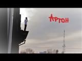 Артон/Arton Арсений Попов + Антон Шастун ~ Трейлер к фанфику