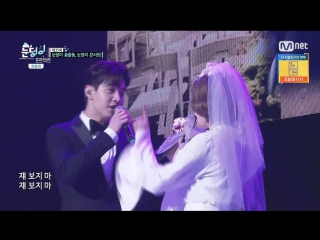 [PERF] Sunny & Henry - U&I (170919 / Snowball Project)