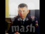 В Москве полковник полиции осужден на 9 лет за взятку в 100 000 долларов