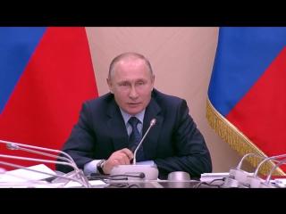 Путин и Греф про Блокчейн Биткоин Криптовалюта