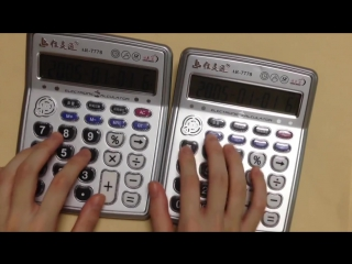Despacito but it's played on two calculators.