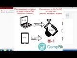 Как ОБОЙТИ ОГРАНИЧЕНИЕ МТС БЕЗЛИМИТИЩЕ на РАЗДАЧУ интернета с телефона или модема по Wi-Fi USB. TTL.
