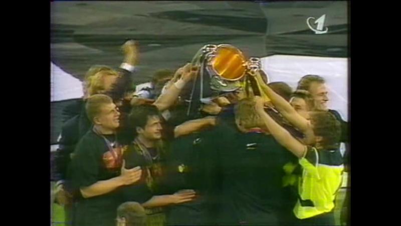Лига чемпионов 1996 97 Боруссия Дортмунд Германия Ювентус Италия 3 1