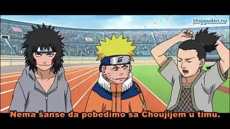 Naruto OVA Epizoda 4 (Godisnji sportski festival sela lista)