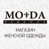 Магазин женской одежды MODA FIRENZE