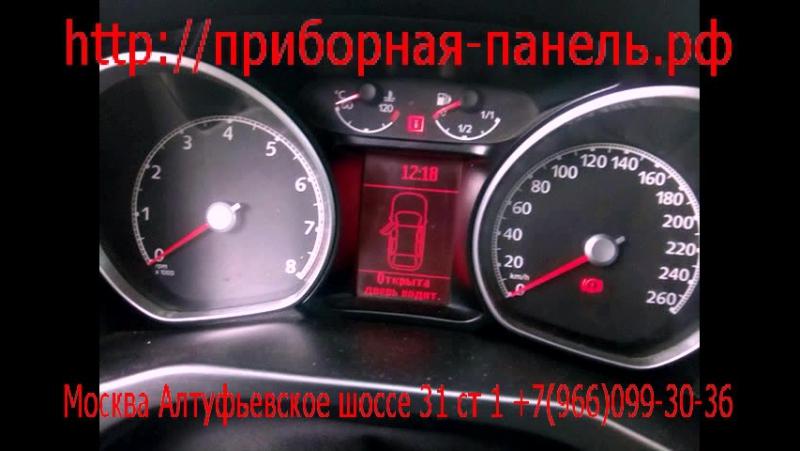Ремонт приборной панели Ford Galaxy (с большим красным экраном)