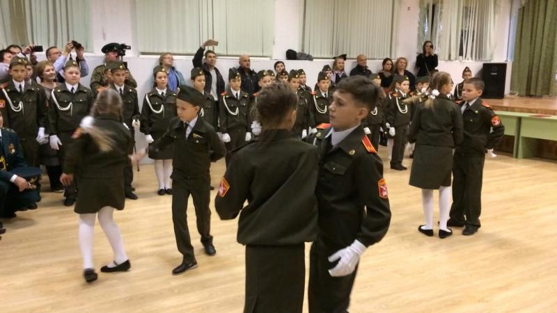 Вальс кадета Школа 26 Тольятти