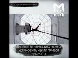 Эхо Москвы разыскивает ФСБшника, который под видом уборщика пробрался к ним на студию