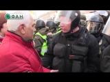 Киев. Прорыв митингующих к Верховной Раде (17.10.17)