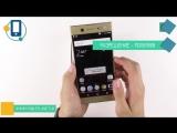 Краткий обзор смартфона Sony Xperia XA1 Ultra