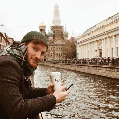 Валентин Савин
