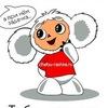 Микронаушник для экзамена | Chebu-Rashka
