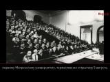 100 фактов о 1917. Петроградский университет – просвещение населения в революционный год