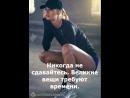 Философия_чемпионов__Евгений_Котов