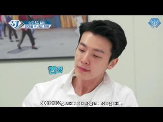 [Sapphire SubTeam] 171019 Шоу «SJ Returns» - Ep.18 «Первая встреча для выбора заглавной песни, часть 2» (рус.саб)