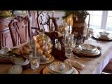 Сервировка стола на новый год (online-video-cutter.com)