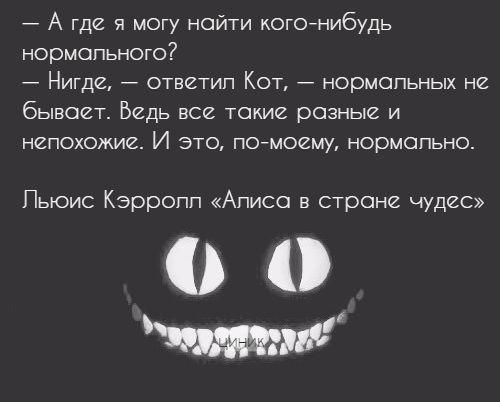 Лара Ивкова | Москва