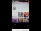 КРАСОТКИ?Сегодня прошёл первый РОЗЫГРЫШ  ? ПОДПИШИСЬ на аккаунт  в ИНСТА.? https://www.instagram.com/vashiprizy/ НА ЛЮБУЮ ИЗ ПРО