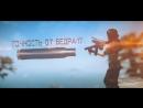 SAI GRY AR-15. Warface Frag movie