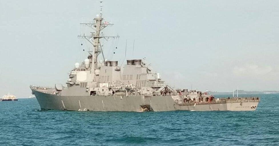 Amerikai haditengerészet NyDWGkhgx9U