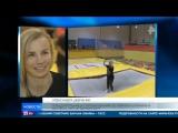 РЕН ТВ. Новости - Россиянка победила на международных соревнованиях по паркуру