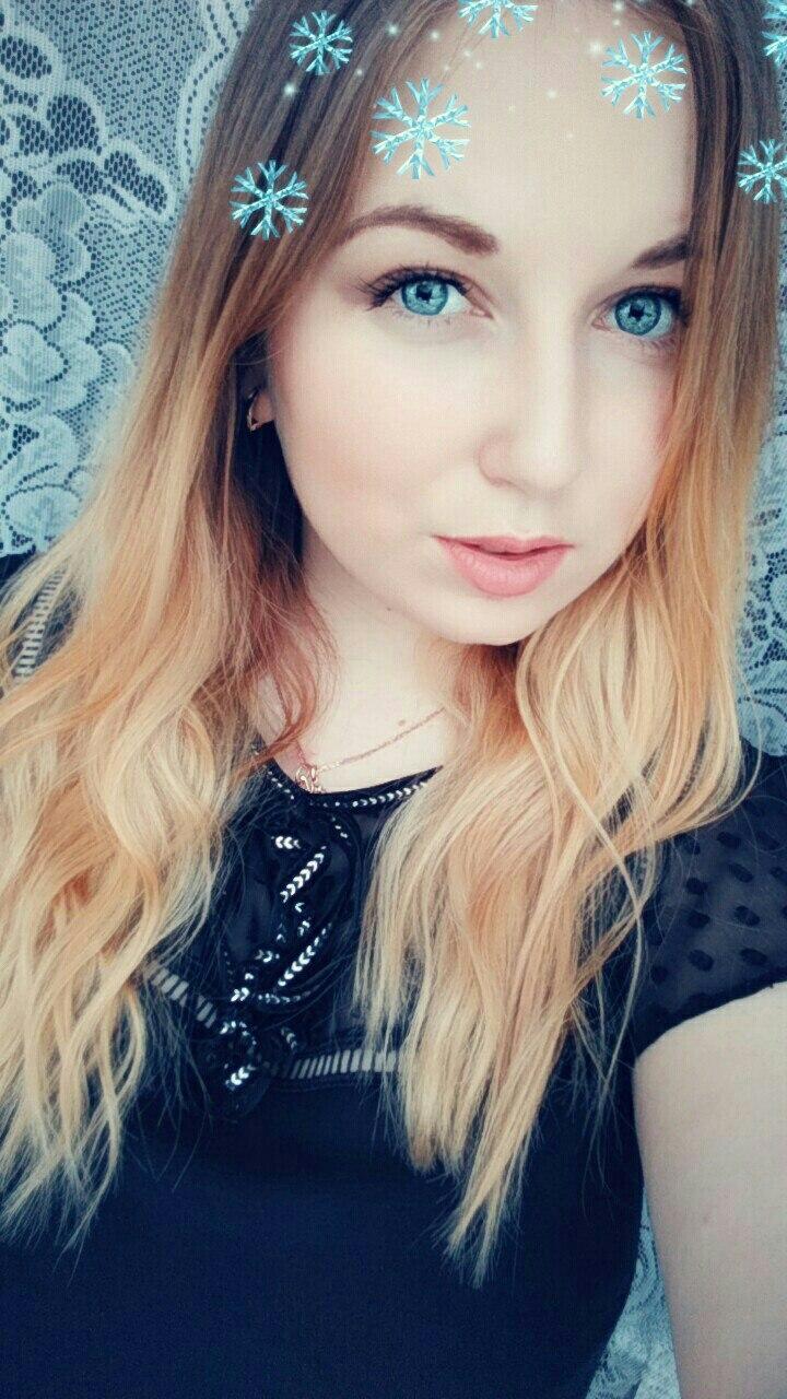Kristina, 21, Turinsk