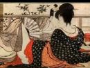 Kitagawa Utamaro Musica Kodo brano Tsuku no sei