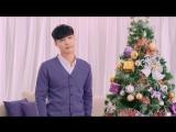 [CF] 171218 Milka x Yixing Christmas Gift Set @ Lay (Zhang Yixing)