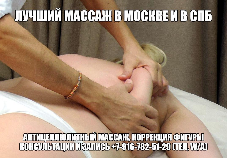Сделал масаж юле, и за одно вздрочнул