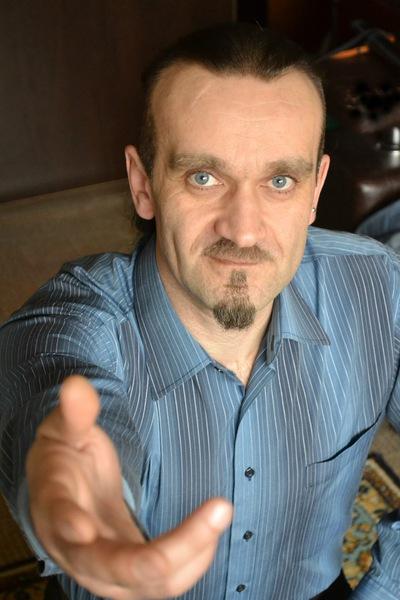 Андрей Медный