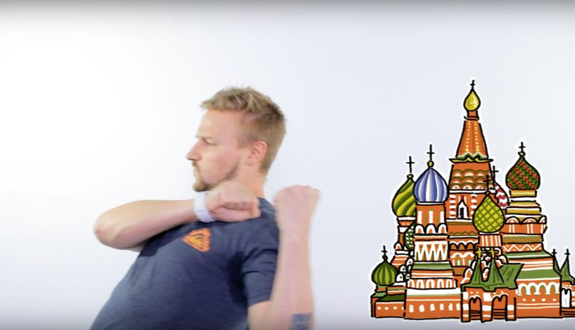 Костя Павлов |