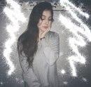 Любовь Скороходова фото #16