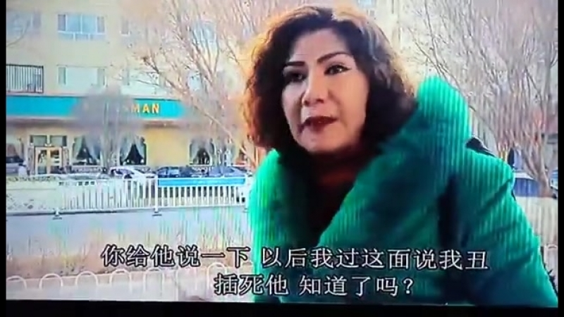 уйгурский прикол сəт хотун 😅😅😅