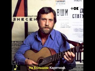 К 80-летию со Дня рождения иностранцы c 5 континентов поют песню Владимира Высоцкого - Большой Каретный