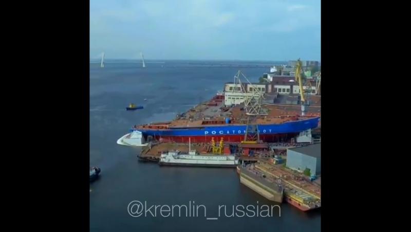 Спуск на воду самого мощного в мире атомного ледокола «Сибирь»