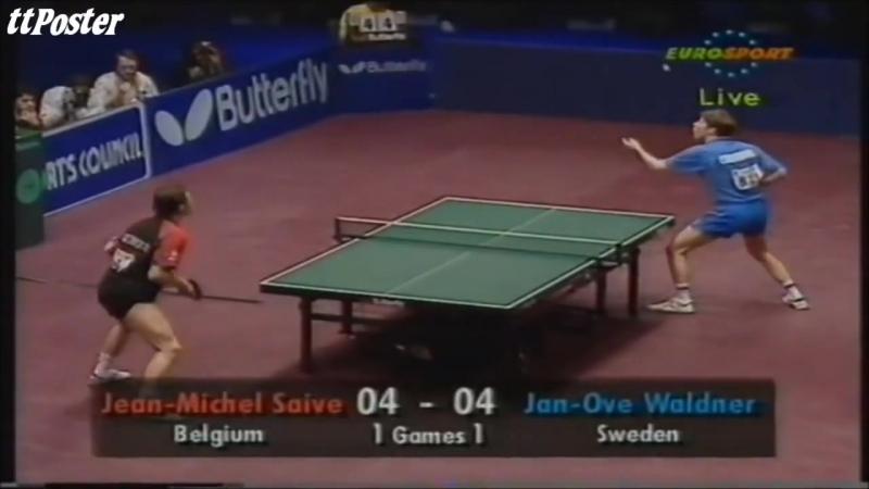 European Championships 1994 - Jean Michel Saive-Jan Ove Waldner