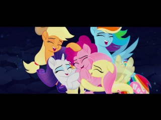 My Little Pony: The Movie — Первый трейлер на русском