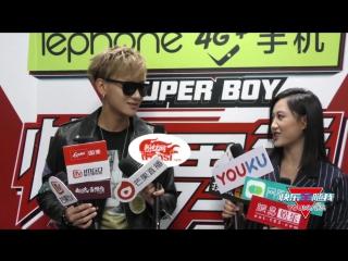 170827 ZTAO @ Youku Ent. interview