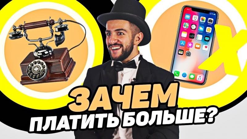 Guram Gruzin iPhone X от Александра Белла (Full HD 1080)