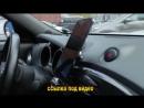 Smartmount Car держатель для смартфонов и планшетов