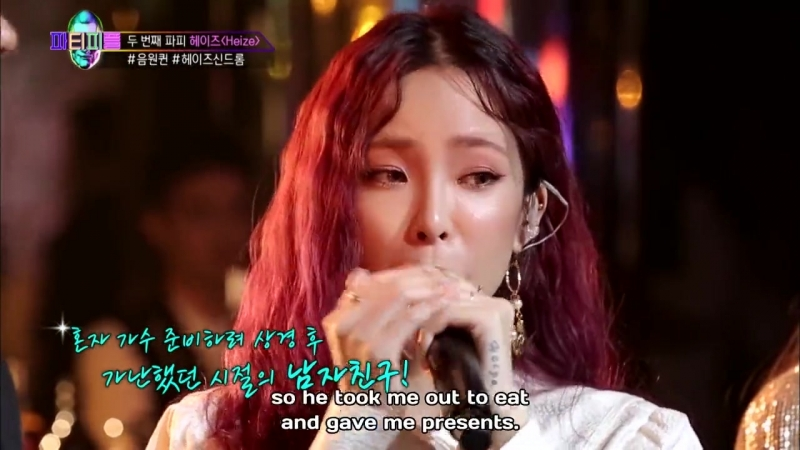 Park Jin-young's Party People 170730 Episode 2 English Subtitles