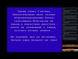 Final Fantasy 3 [NES] Стрим 14.