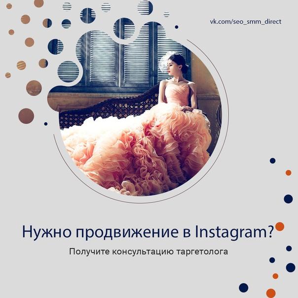 989ee3eca4c Кейс  продвижение бренда одежды Vernon в Instagram