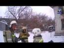 07.12.2017г. - МАСС, пожар, ул. Ленинградская, вскрытие полов
