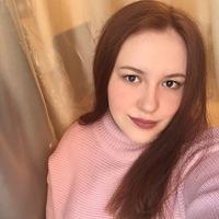 Аватар Полины Васильевой