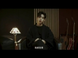 "Ending song for ""The Monkey King 3"" performed by Henry"
