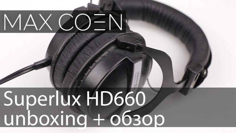 Superlux HD660 Axelvox HD330 обзор наушников